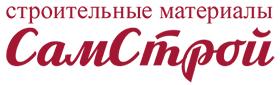 Магазин строительных материалов СамСтрой